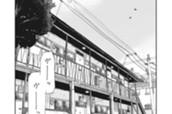 第21話(最終話) 座敷わらしとコボルトとコテツ のサムネイル