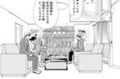 第19話 英雄の真実(1) のサムネイル