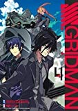SSSS.GRIDMAN 4 (ジャンプコミックス)