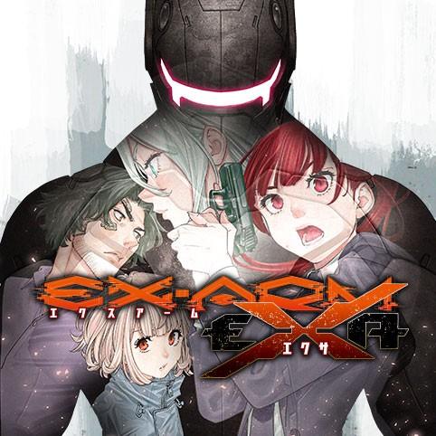 EX-ARM EXA エクスアームエクサ