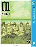 I'll 〜アイル〜 9 I'll ~アイル~ (ジャンプコミックスDIGITAL)