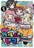 BanG Dream! ガルパ☆ピコ コミックアンソロジー(2)