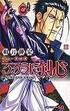 るろうに剣心─明治剣客浪漫譚・北海道編─ 4 (ジャンプコミックス)