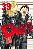 DAYS(39) (講談社コミックス)