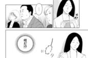 第14話 絵を描く鷹野(3) のサムネイル
