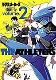ザ・アスリーターズ2(ヒーローズコミックス)