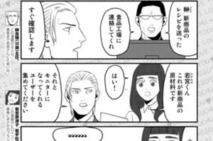 #38(最終話)